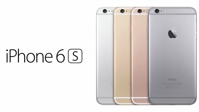 iPhone 6s y iPhone 6s plus, disponibles en Iusacell AT&T Coatzacoalcos